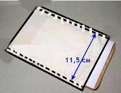 Полимедэл: защитный кармашек